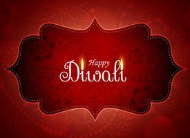 Increíble fondo de saludo diwali con decoración paisley