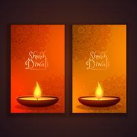 ensemble de bannières verticales shubh diwali