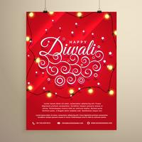 diwali flyer invitation template for the festival