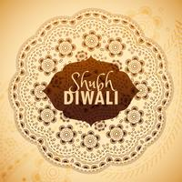 shubh diwali greeting card wishes