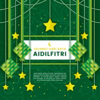 Selamat Hari Raya Aidilfitri Illustration