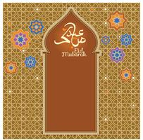 Greetings Illustration and background with arabic calligraphy