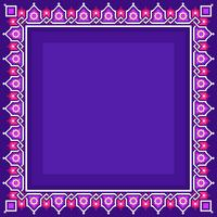 Islamic Border With Purple Background Vector