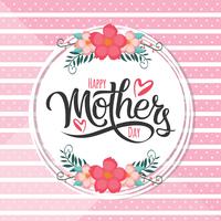 Cartão feliz do dia das mães