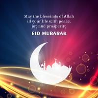 eid mubarak wenst groet voor islamitisch festival
