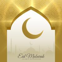 porta da mesquita com lua crescente para eid mubarak