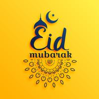 eaid mubarak festival greeting on yellow background