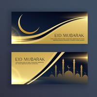 conjunto de banners del festival eid mubarak