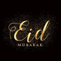 golden eid mubarak text with glitter effect
