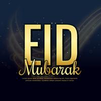 eid mubrak golden greeting design background