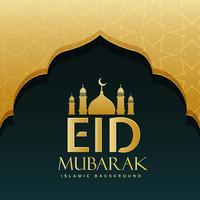 eid mubarak festival salutation design fond