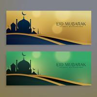 banners de festival eid defina vetor