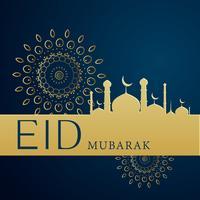 Premium Eid Festival Hintergrunddesign