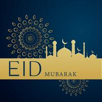 premium eid festival background design