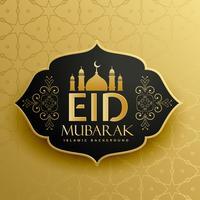 Saluto del festival di eid mubarak in stile premium