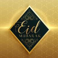 eid mubarak premium golden greeting card design