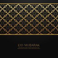 islamitische eid festival achtergrond met islamitische patroon
