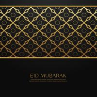 muslim eid festival background with islamic pattern