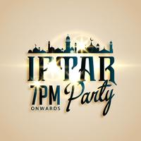 iftar party invitation card beautiful design