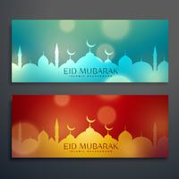 set of two eid festival banners