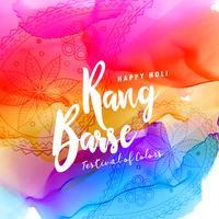 glad holi färgglad bakgrund med text ring barse (översättning