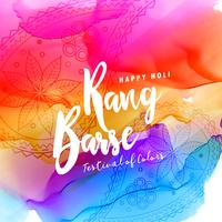 happy holi colorful background with text rang barse (translation