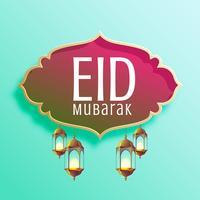 Elegante fondo estacional de eid mubarak con lámparas colgantes.