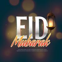 Saludo festival eid mubarak con lámpara de dar