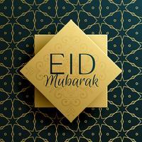 Diseño de plantilla de tarjeta de felicitación de vacaciones de eid mubarak con p islámico