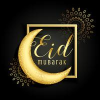 beautiful eid moon for islamic season background