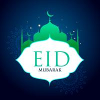background for eid mubrak festival