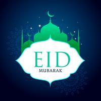Hintergrund für das Eid Mubrak Festival