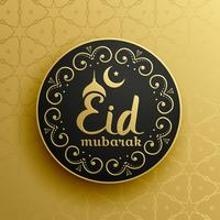 creative eid mubarak festival greeting with golden coin or islam