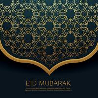 beautiful islamic pattern decoration for eid festival