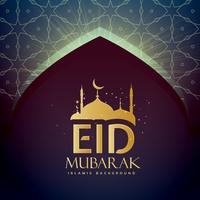 Saludo del festival eid de religión islámica con puerta de mezquita