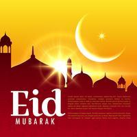 Fondo de vacaciones festival islámico de eid mubarak