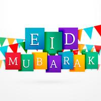 eid Mubaral Feier Hintergrunddesign