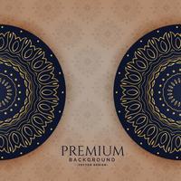 Premium-Einladung Vorlage Vektor-Design