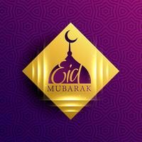 bautiful eid mubarak card on golden diamond shape