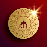 Fondo de festival eid premium con decoración de mandala.
