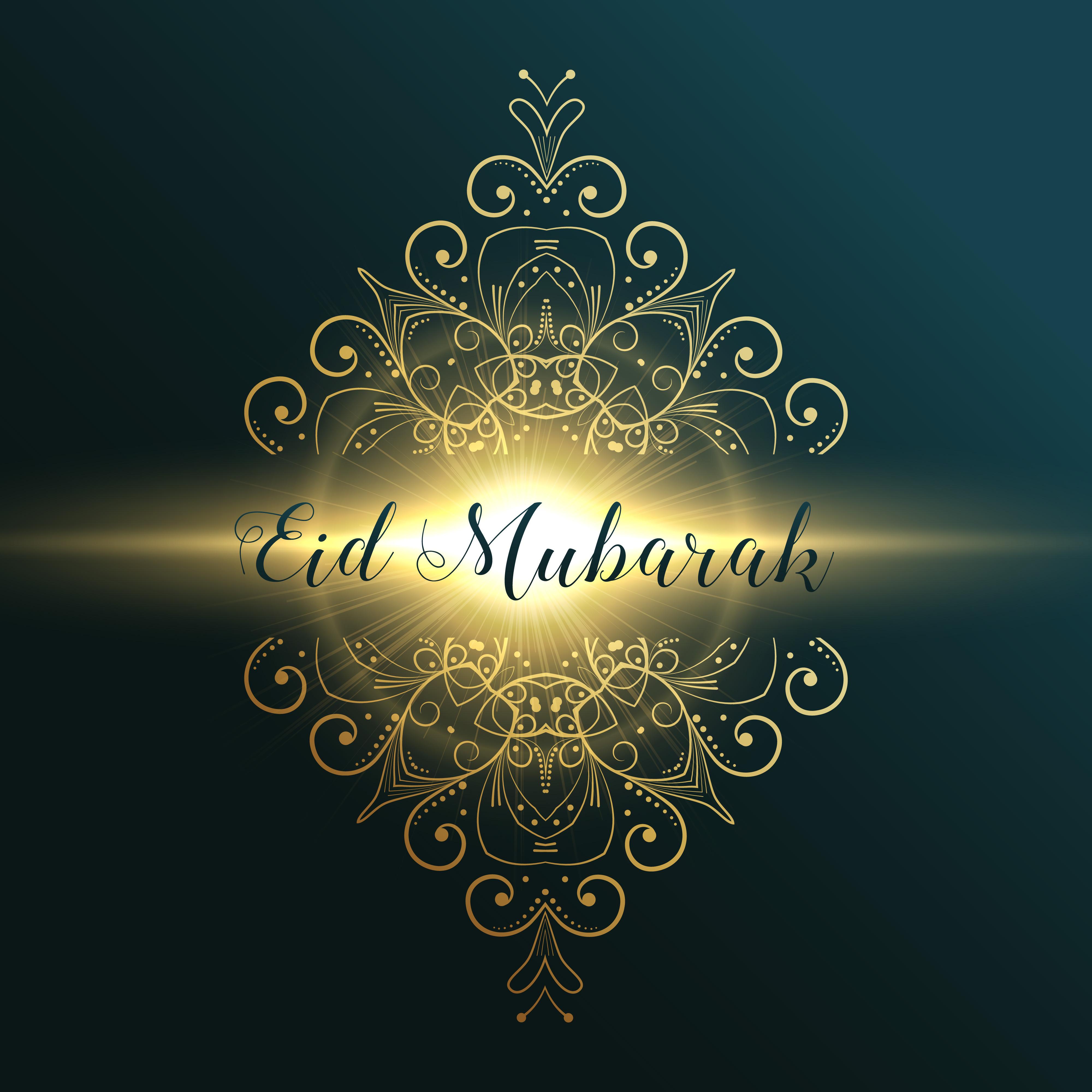 Eid Mubarak Muslim Festival Greeting Card Design With Floral Dec