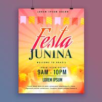 festa junina invitation card design vector