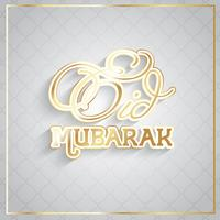 Decorative Eid Mubarak background