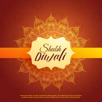 Shubh (traducción feliz) diwali fondo con decorat mangala