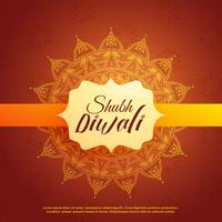 shubh (traduction heureuse) fond de diwali avec mangala decorat