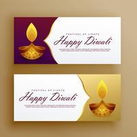 Premium lujo feliz diwali banners tarjeta vector diseño
