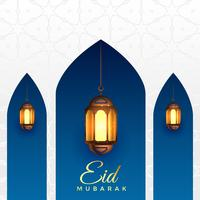 eid mubarak background with hanging lanterns