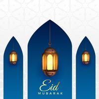 Fondo eid mubarak con linternas colgantes.