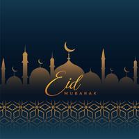 Saludo de eid mubarak con silueta de mezquita y patrón islámico