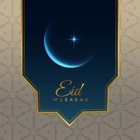 fantastisk eid mubarak hälsning med månen och stjärnan